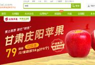 本来生活网打造新品牌庆阳苹果