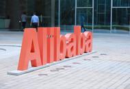 华数集团与阿里巴巴签署战略合作协议