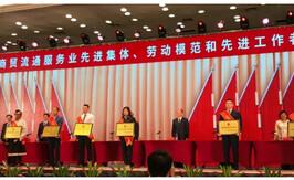 品質服務賦能新消費 國美榮獲全國商貿流通服務業兩項表彰