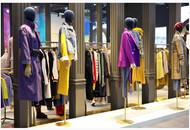 全球时尚集团GFG获1.2亿欧元融资