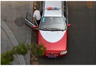 嘀嗒出行CEO宋中杰:出租车巡游模式存在短板和不足