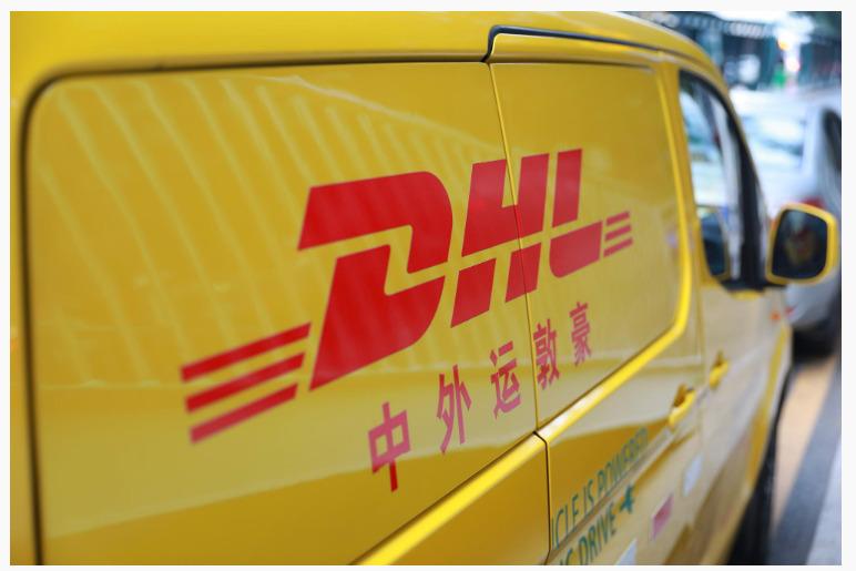 物流巨头DHL宣布推出电商平台DHL LATAM eShop