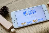"""上海援藏联合携程推动西藏""""互联网+旅游""""发展"""