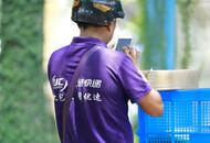 优速快递接连退出三家企业投资人 由上海淼德接手