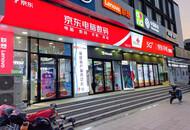 线上引流,线下成交,京东电脑数码店叩响数字化经营大门