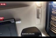 """新京报:BOSS直聘多家公司涉嫌情色招聘,招助理实为""""拉皮条"""""""