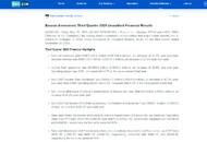 宝尊电商2020Q3财报:持续拥抱高质量增长 运营利润再创同期新高