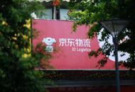 今日盘点:传京东物流正筹备2021年IPO 估值约400亿美元