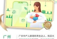 6大城市新中产消费趋势揭秘 1号会员店成新晋拔草圣地