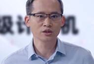 阿里云总裁张建锋:云为工业互联网带来四项价值