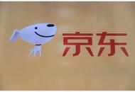 首批三家京东工业品智能零售门店正式开业