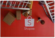 印尼曼迪里银行与Shopee合作推出电子货币卡