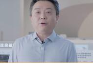 小米集团总裁王翔:小米做高端的决心是非常大的