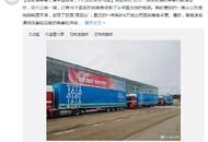 """全球速卖通:双11跨国包裹最快""""隔日达"""""""