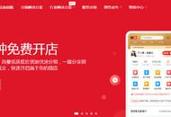 """微店入驻微博:发力亚文化商业,能否拿下Z世代""""金主"""""""