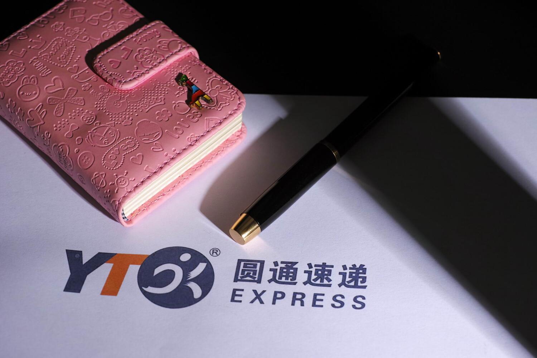 """上海网信办就""""圆通员工泄露40万条个人信息""""约谈圆通责令整改"""