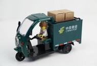 河北省建设全国现代商贸物流重要基地实施方案纳入邮政快递项目