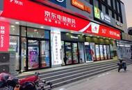 京东电脑数码专卖店数字化能力破解传统电脑城经营困局