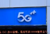 中国移动董昕: 建设5G的同时,确保4G服务不下降