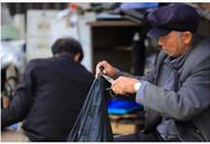 央行李伟:从支付服务等方面提升老年人金融服务满意度