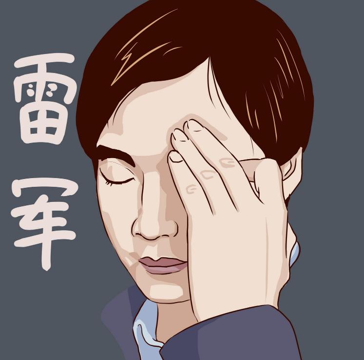 """小米为""""屌丝言论""""致歉:粉丝经济真这么好用?_零售_电商报"""