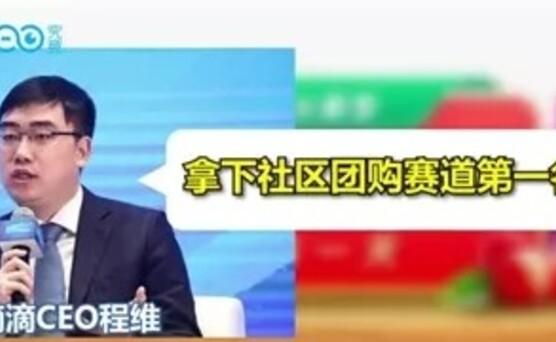 程维王兴打头阵!又一千亿规模风口吸引了互联网半壁江山