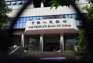 央行:三季度银行处理电子支付业务649.77亿笔