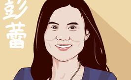 2020胡润女企业家榜众怒:阿里巴巴彭蕾位列19名