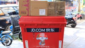 """今日盘点:传京东正筹建""""京东优选"""" 将发力社区团购"""
