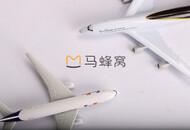 """馬蜂窩推出""""冬季新秘境2020""""榜單"""