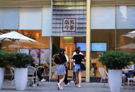 消息稱奈雪的茶委任招銀為上市負責行
