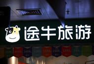 凱撒集團完成京東所持途牛股份交割 持股21.1%成第二大股東