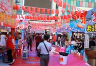 第二屆深圳食品安全美食節開幕 美團、餓了么等補貼1億元