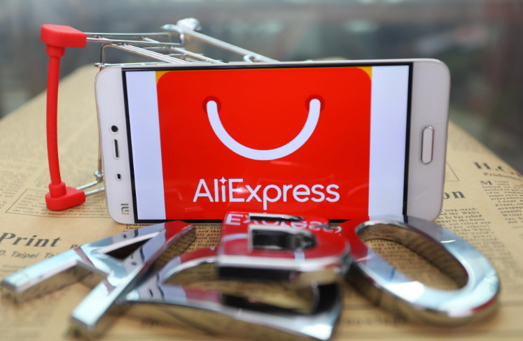 阿里旗下速卖通:11月30日起,不再接收印度新订单_跨境电商_电商报
