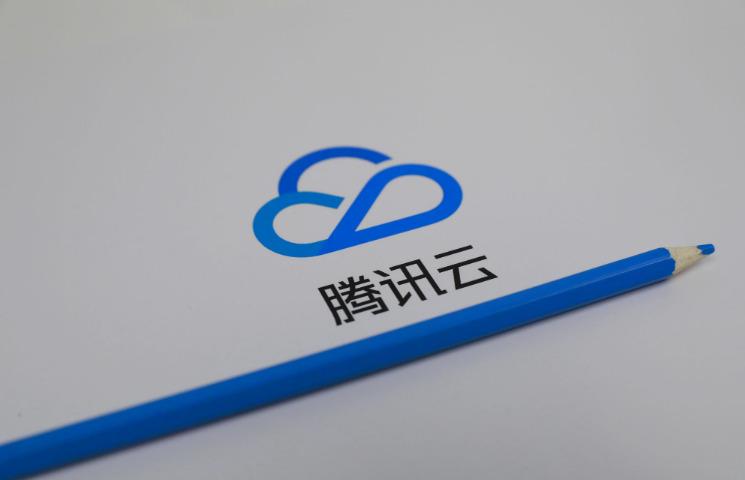 騰訊云旗下云開發日調用超7億次 成國內最大Serverless開發平臺_B2B_電商報