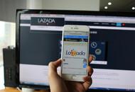 Lazada:2021财年前扶持10个年成交额超千万东南亚品牌