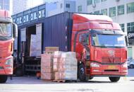 中物联公布2020年度中国综合、民营物流企业50强