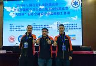 技能培训见成效 国美管家工程师再获全国行业职业技能竞赛奖项