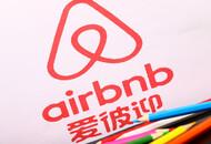 消息称Airbnb和DoorDash IPO价格超预期 有望于12月中旬上市