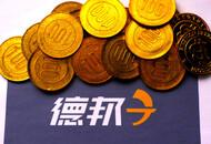 德邦股份:孙公司拟收购泉州德基供应链管理100%股权