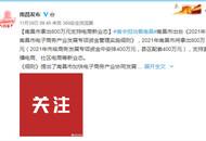 南昌出台《细则》 拿出800万元支持电商新业态