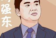 刘强东退出武汉京东世纪贸易有限公司经理一职