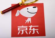 京东关联公司在成都成立物流新公司 业务涉及货物运输