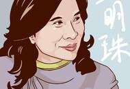 董明珠、薇娅等入选中国最具影响力的商界女性(未来榜)