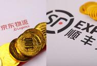 传京东、顺丰参与竞购CJ物流中国业务 交易总价或超10亿美元