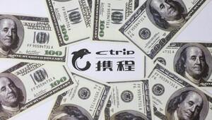 今日盘点:携程第三季度营收55亿元 净利润同比增长99%