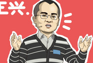 王兴退出北京酷讯科技有限公司监事一职
