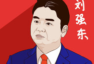 刘强东退出大连瑞广物流有限公司经理 后者为京东关联公司