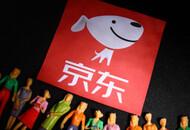 京东面向2021届高校毕业生提供1.5万个校招岗位