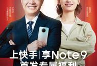 """小米卢伟冰快手上演""""总裁脱口秀"""",单场带货2.46亿撬动品牌声量销量双转化"""